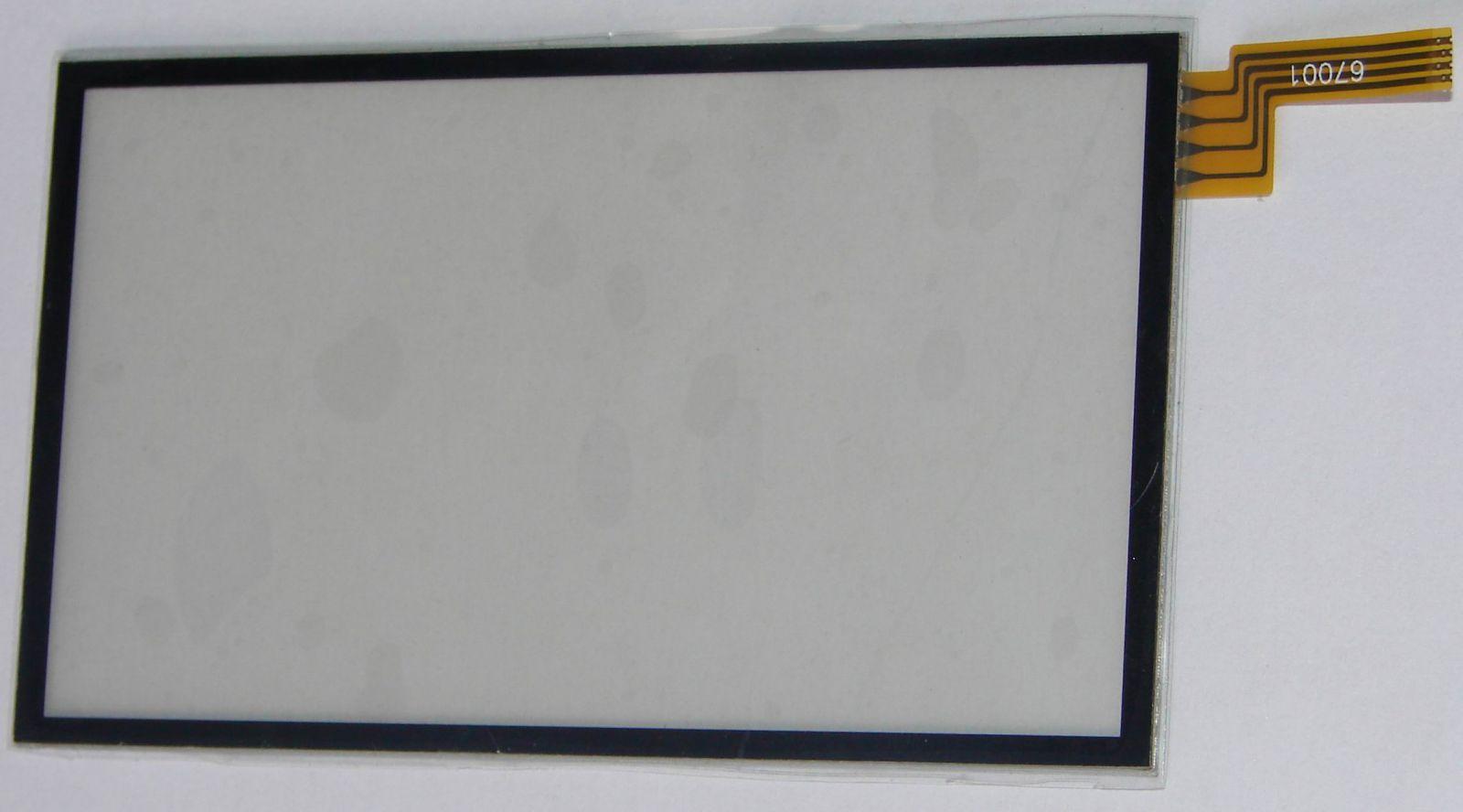 AG防眩玻璃