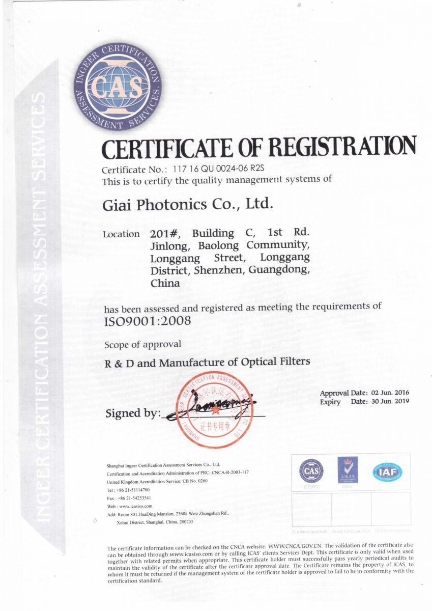 CAS英文认证证书