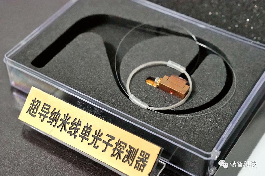 深圳市激埃特光电有限公司