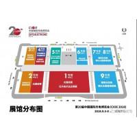 激埃特邀您参观第20届中国国际光电博览会