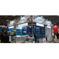 激埃特光电-日本国际激光光学技术展览会Photonix