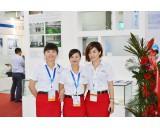 2014年第十六届中国光博会