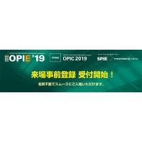2019日本横滨OPIE展会第一天