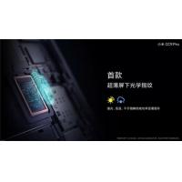 详解小米CC9 Pro新技术,全球首款超薄屏下光学指纹